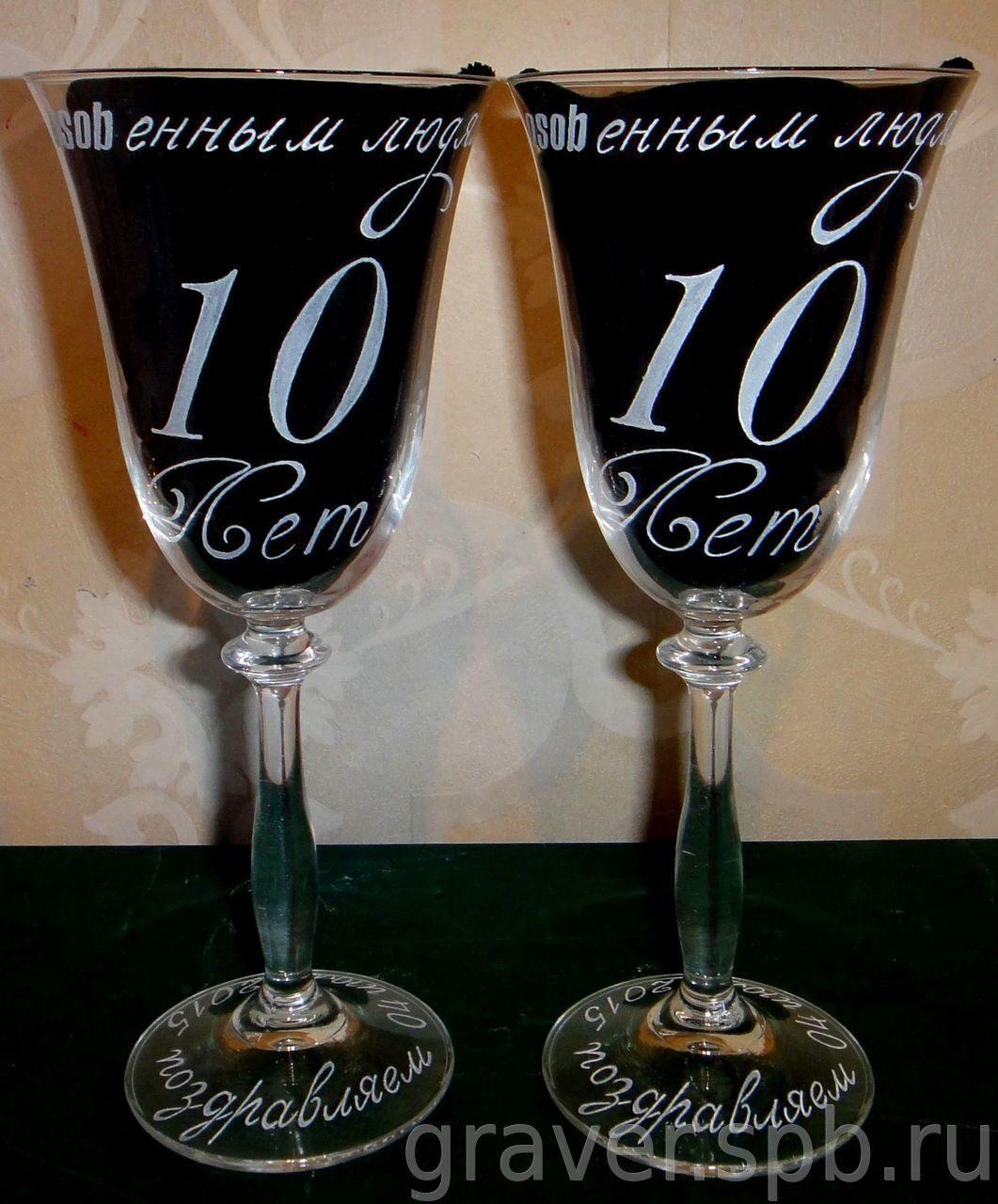 Надпись на фото с годовщиной свадьбы
